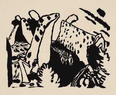 Wassily Kandinsky, 'Reiterweg', 1911