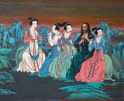 Hu Ming, 'Sonata'