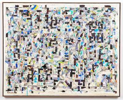 Young-il Ahn, 'Self-Reflection 4A', 2000