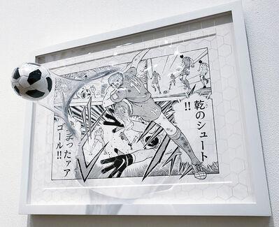 Yuki Matsueda, 'MANGA -201873- ', 2019