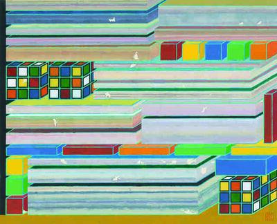 Peng Jian 彭剑, 'Puzzle No.2', 2018