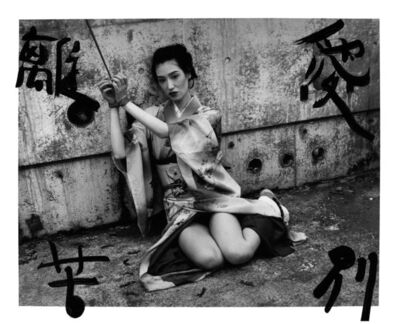 Nobuyoshi Araki, 'Marvelous Tales of Black Ink (Bokuju Kitan)', 2007