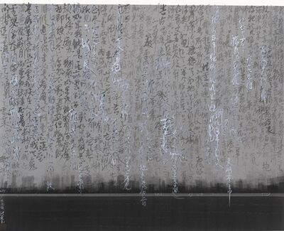 Chu Chu  儲楚, 'City·Gusty Wind 城市·西风颂', 2010-2018