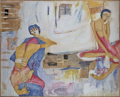 Khalid Nadif, 'Untitled', 2003