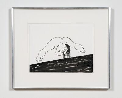 Ebecho Muslimova, 'Narcissus', 2015