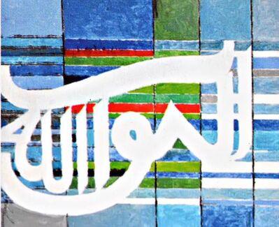 Jamil Naqsh, 'Al-Tawwab', 2010-2013