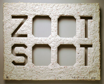 Ed Ruscha, 'Zoot Suit (Dedicated to the memory of Richard Duardo)', 2015