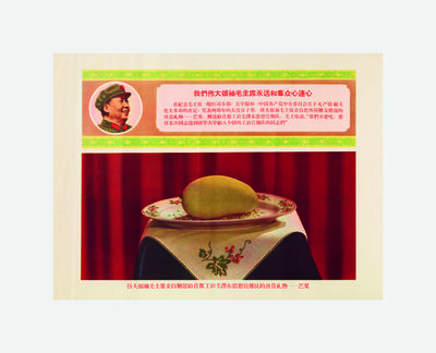 'Large color poster  with mango on plate,', 1968