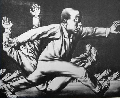 Su Xinping 苏新平, 'Sea of Desires - 5', 1995
