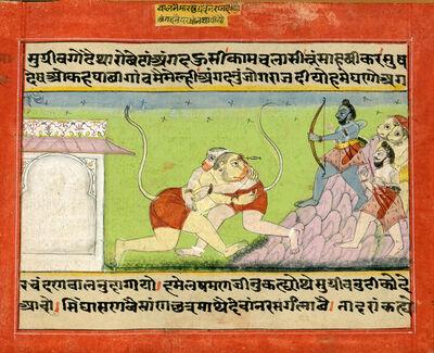 India, Rajasthan, 'Illustration to the Ramayana: Monkey Men Wrestling', Late 18th century