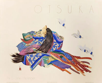 Hisashi Otsuka, 'THE DANCE OF THE TWELVE KIMONOS', 1981