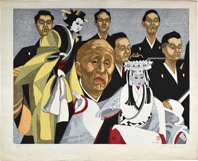 Junichiro Sekino, 'Bungoro on Stage', ca. 1953