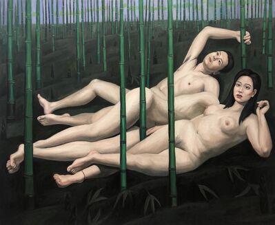Qin Qi 秦琦, 'Bamboo', 2019