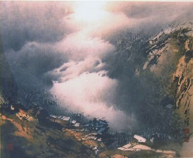 Koo Mei 顧媚, 'Cloudy Melody 深谷雲影', 1994
