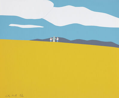 Alex Katz, 'Blueberry Field', 1968