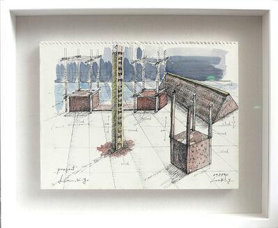 Lee Kun-yong, 'Project drawing', 1982