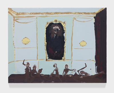 Genieve Figgis, 'Our First Party', 2014