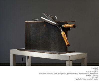 Sunil Gawde, 'Inshallah', 2011