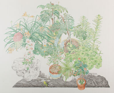 Minwook Jin, 'Garden of Others', 2019