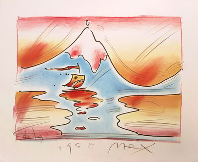 Peter Max, 'HIMALAYAN VALLEY', 1980
