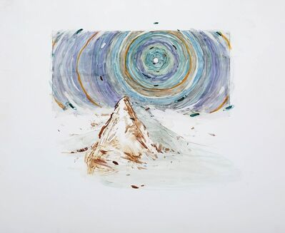 Fatih Dülger, 'Into Gravitation', ca. 2017