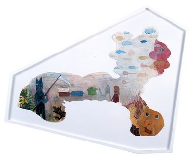 Naoki Koide, 'In These Days', 2007