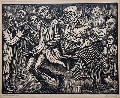 Albert Abramovitz, 'Jewish Wedding Judaica Woodblock Print c.1930s WPA Woodcut Print Hand Signed', 1930-1939