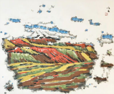 Liu Mu, 'Colourful Mountains', 2011