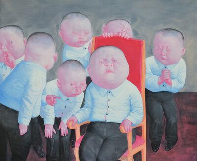 Yin Kun, 'Chinese baby no.2', 2016