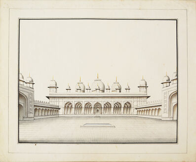 Company School Artist, 'Architectural Drawings - Motee Musjid'