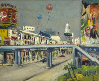 LU Chi-Cheng 呂基正, 'Zhunghua Shopping Yard', 1969