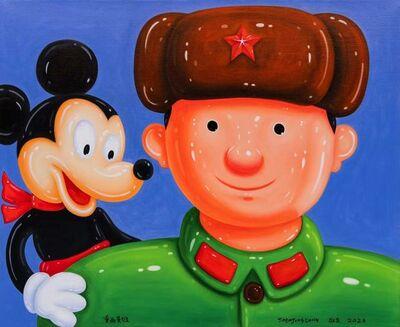 Shen Jingdong, 'Army', 2020