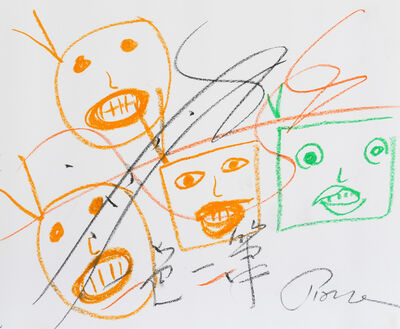 Nam June Paik, 'Untitled', 1998