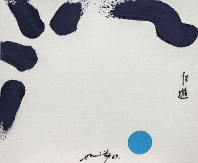 Hsiao Chin 蕭勤, 'Pleasure Ride', 1967