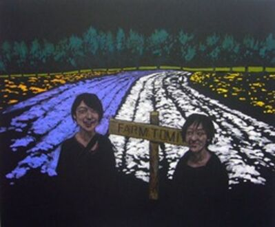 """Eriko Aoki, 'With all my """"i..."""" (compelling)', 2009"""