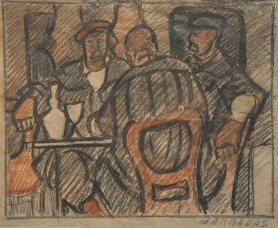 Rafael Barradas, 'En el café'