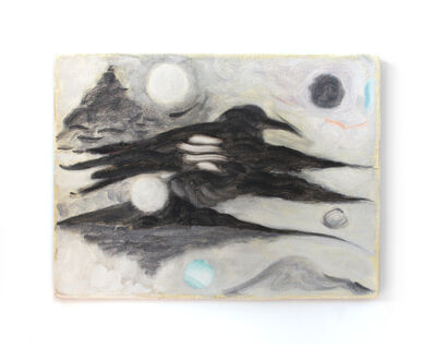 Alan Prazniak, 'Discipline Crow', 2017