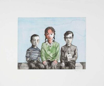 Zhang Xiaogang, 'Siblings', 2014