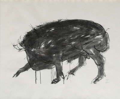 Leonard Baskin, 'Boar from Drawings from the Iliad', 1961