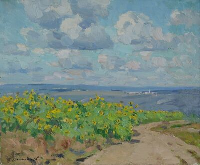 Aleksandr Timofeevich Danilichev, 'Sunflowers in Biojova', 1987