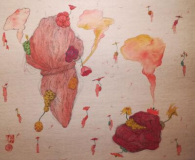 Mari Ito, 'Origen del deseo - En la confusión, el caos y la ira', 2012