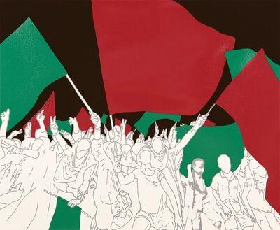 Dinh Q. Lê, 'Fragile Springs: Libya', 2012