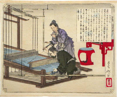 Tsukioka Yoshitoshi, 'Brocade Pictures for Moral Education: Mother Meng's Teaching', ca. 1882-84