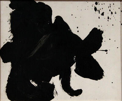 Robert Motherwell, 'Frontier, No.12', 1958