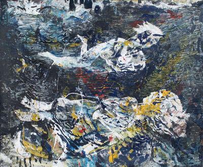 Tayseer Barakat, 'Everpresent Love', 2015