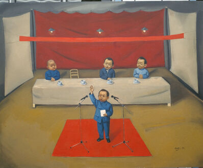 Tang Zhigang, 'Children's meeting', 1999