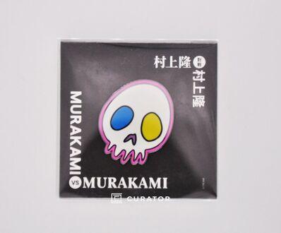 Takashi Murakami, 'TAKASHI MURAKAMI x Tai Kwun Skull Pin, 2019', 2019