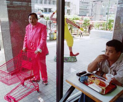 Manit Sriwanichpoom, 'Pink Man Begins # 1', 1997
