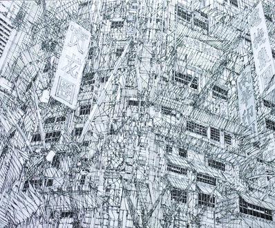 Daisuke Tajima, 'I cannot see it clearly', 2017