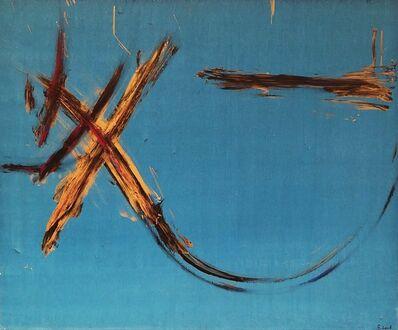 ghassan zard, 'Untitled #6', 2019